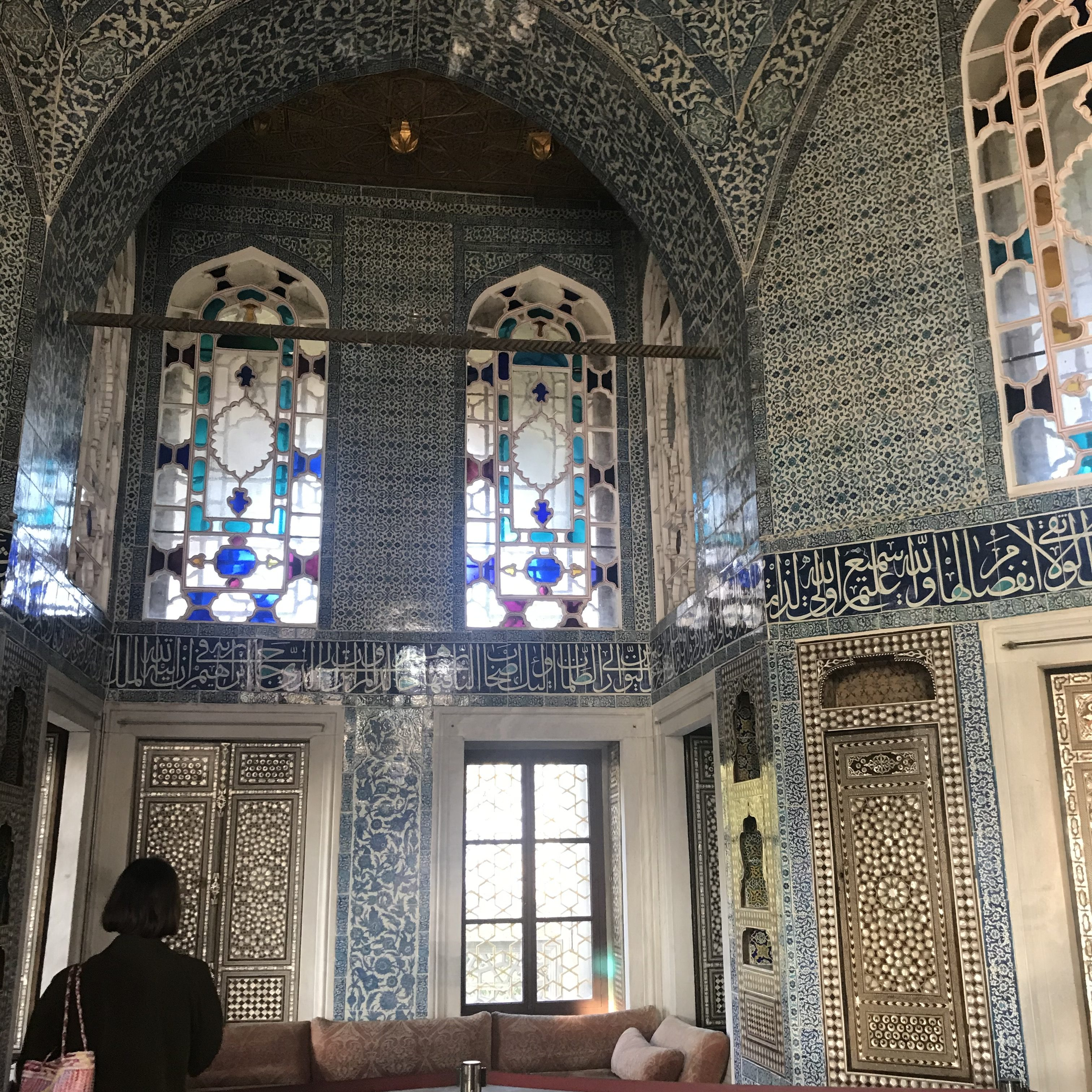 Bağdat Köşkü - Topkapı Sarayı