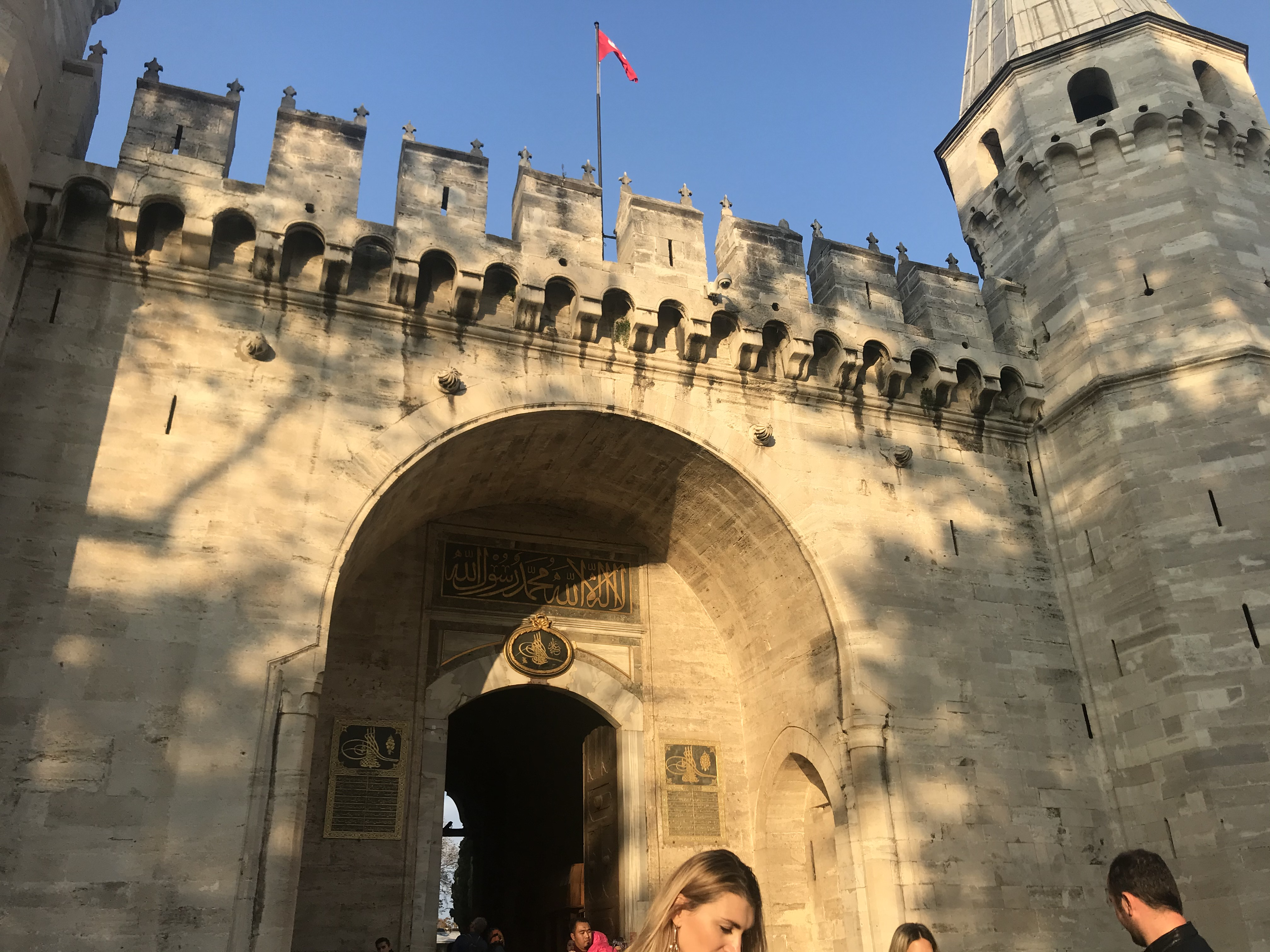 Babüsselam Kapısı - Topkapı Sarayı